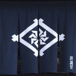 tenpo-seikado-550x512-350