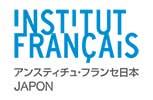 アンスティテュ・フランセ日本