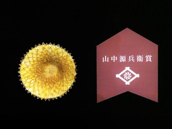 金属工芸公募展いまからまめさら2016 山中源兵衛賞 古川千夏「GEMME」