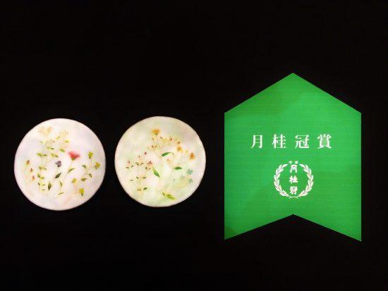 金属工芸公募展いまからまめさら2016 月桂冠賞 賴髙純音 「春の庭」