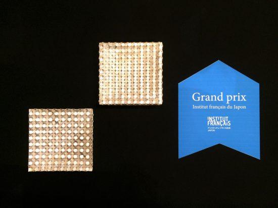 金属工芸公募展いまからまめさら2016 Grand prix Institut français du Japon 三島一能 「四角景凸・四角景凹」