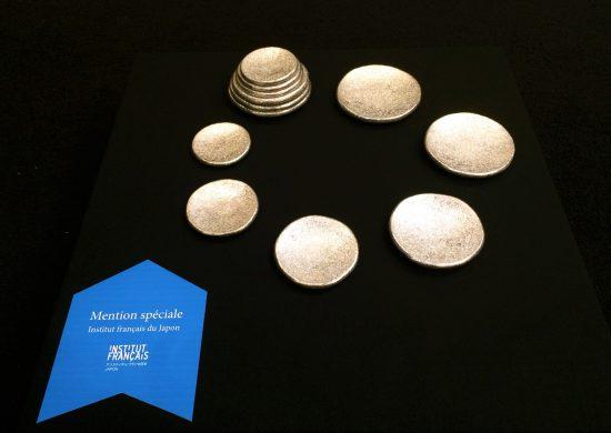 金属工芸公募展いまからまめさら2016 アンスティチュ・フランセ日本 特別賞 小山泰之「REDUCTION」