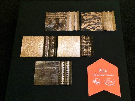 金属工芸公募展いまからまめさら2016 ライフ・ビヨンド・ツーリズム賞 谷口史 「白の風景」