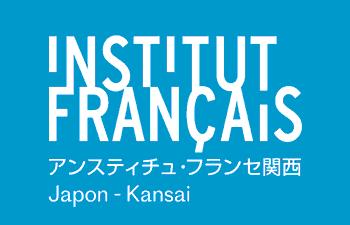 Institut français du Japon - Kansai