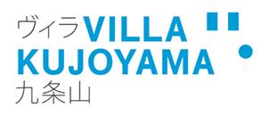 villa-kujoyama